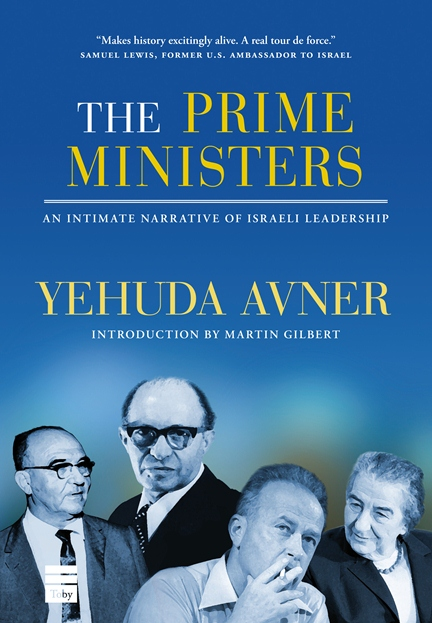 August 2016: The Prime Ministers
