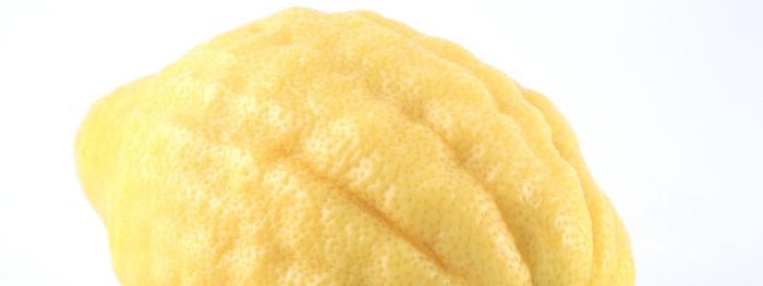 Expensive Lemons