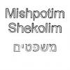 Parsha - Mishpotim 5772