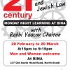 21 Century Inventions and Jewish Law