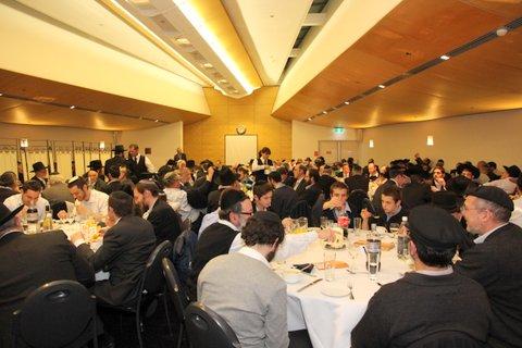 Siyum Hashas Sydney 2012