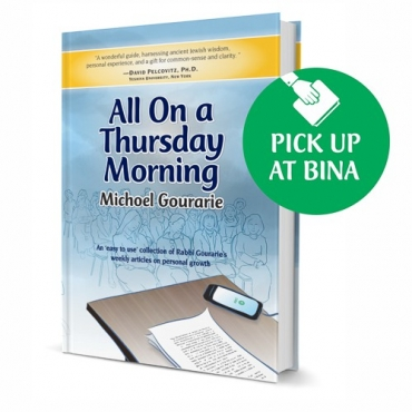 All On a Thursday Morning - HARDCOVER - Collect from BINA