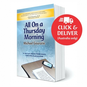 All On a Thursday Morning - SOFTCOVER - Deliver within Australia
