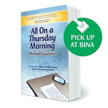 All On a Thursday Morning - SOFTCOVER - Collect from BINA